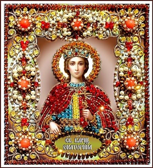 Образа в каменьях икона Святая Екатерина арт. 77-и-10
