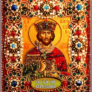 Образа в каменьях икона Святой Вячеслав арт. 77-И-73
