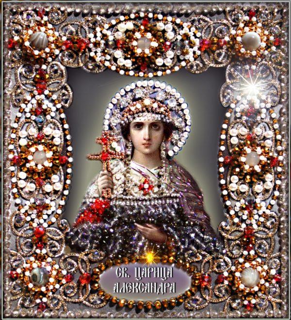 Образа в каменьях икона Святая Александра арт. 77-и-01
