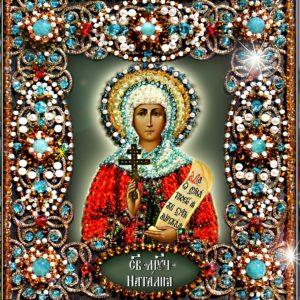 Образа в каменьях икона Святая Наталия арт. 77-и-06