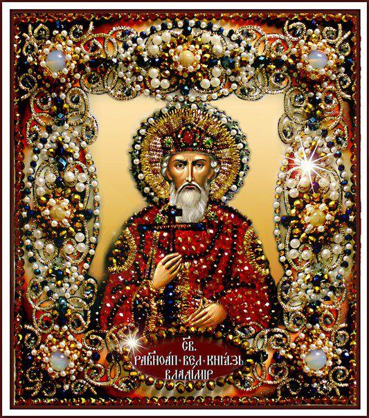 Образа в каменьях икона Святой Владимир арт. 77-и-27