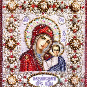Образа в каменьях икона Казанская Божия Матерь арт. 77-ц-01