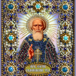 Образа в каменьях икона Святой Сергий Радонежский арт. 77-и-62
