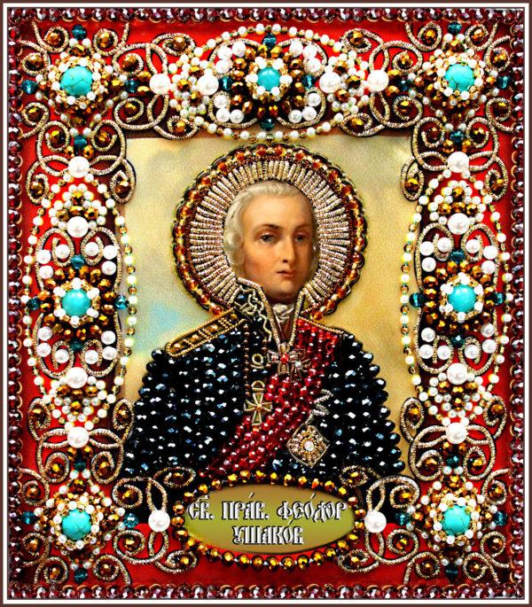 Образа в каменьях икона Святой Федор арт. 77-и-58